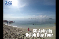 CG Oslob Day Tour